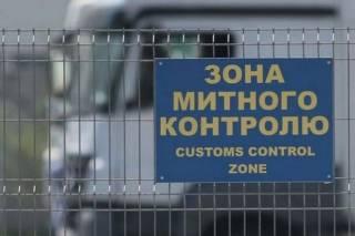 Чиновник времен Януковича Атаманюк пытается вернуться на таможню, – СМИ