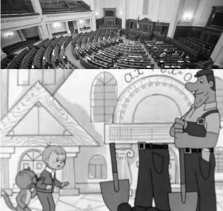 300 голов «депутатского скота» и другие зе-конституционные понты