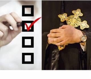 Украинцам предлагают рассказать о своих религиозных предпочтениях, ответив на вопросы