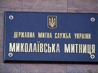 Уволенный таможенник Криль пытается вернуться на службу, – СМИ