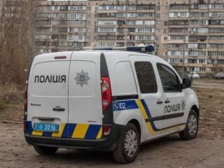 В Киеве во льду нашли человеческие череп и кости (18+)
