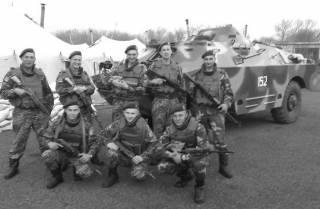 Украинский арсенал: разведывательные химические машины