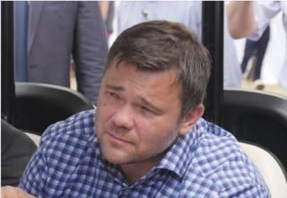 «Конец эпохи Богдана вместо конца эпохи бедности»: соцсети отреагировали на смену главы ОПУ