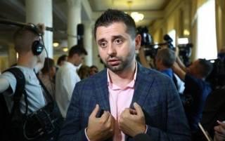 Главный «Слуга народа» дал понять, что не против обменять Крым на Донбасс