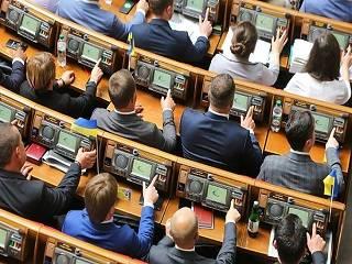 Рада рассмотрит законопроекты, которые вызывают обеспокоенность у религиозного сообщества