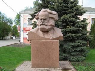 На Одесчине местные власти сделали из Карла Маркса болгарского национального героя