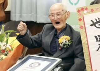 В Японии нашли самого старого мужчину на планете