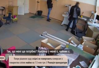 В Одессе полицейские во время обыска обнесли офис предприятия для слепых