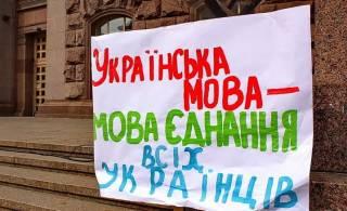 Украинский язык в Украине. Есть ли проблема?