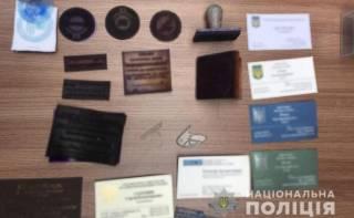 В Киеве мошенники за большие деньги обещали пристроить всех желающих на «хлебное местечко»