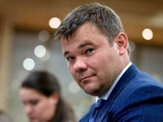 Уволенный из Офиса президента Богдан ярко отметился в соцсети