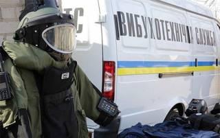 В Харькове у одного из торговых центров предотвратили теракт