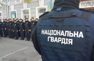 В Ужгороде бывший нацгвардеец изнасиловал 17-летнюю девушку