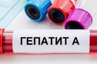 На Харьковщине зафиксирована вспышка гепатита А среди школьников