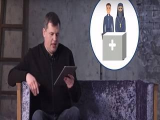 На канале «Витражи: о вере в красках» объяснили, почему ПЦУ и УГКЦ пошли на сближение