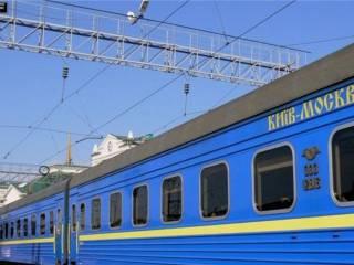 С поезда «Киев — Москва» сняли китаянку с высокой температурой. В одном вагоне с ней ехали 24 человека