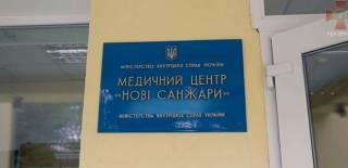 Душ бьется током, дверь не закрывается… В каких условиях придется жить эвакуированным из Уханя украинцам в Новых Санжарах