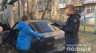 В Одессе 12-летний мальчик угнал чужую машину и уснул в ней