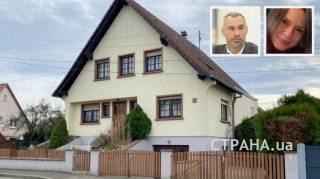 На улице Садовой. Журналисты нашли во Франции дом семьи генпрокурора Рябошапки за полмиллиона евро