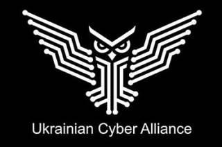 Полиция нагрянула с обысками к хакерам, которые взломали телефон «Моторолы»