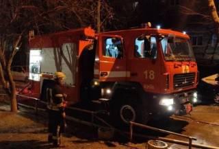 Три человека сгорели на пожаре в одном из киевских коллекторов