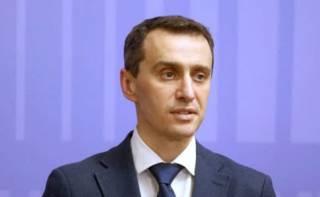 Ляшко стал главным санитарно-эпидемиологическим врачом Украины