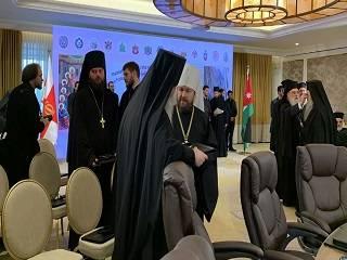 В Аммане обсудили конфликт в Черногории