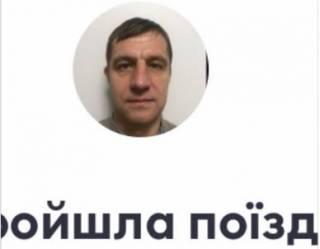 «Казак Гаврилюк» работает таксистом в Киеве