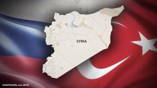 Турция обвинила Россию в убийстве десятков своих солдат в Сирии
