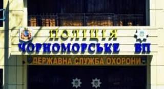 По Черноморску бегал голый неадекватный мужчина, вооруженный ножом