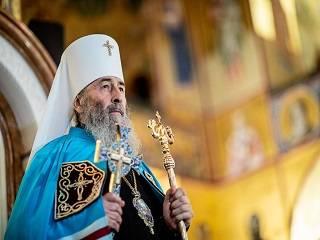 Митрополит Онуфрий назвал причины кризиса в Украине