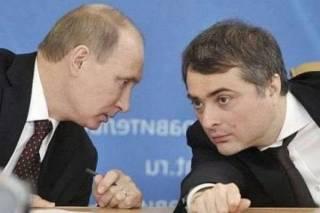 Экс-помощник Путина - масон?