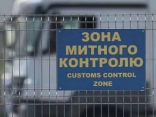 Буковинский таможенник «самоизолировался» после контакта с зараженным коронавирусом мужчиной