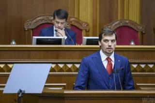«У нас очень хороший президент»: после этих слов депутаты дружно отправили Кабмин Гончарука в отставку