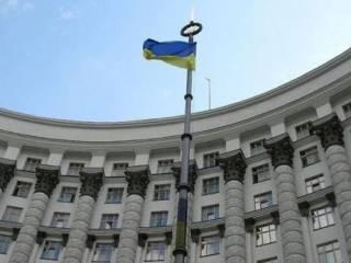 Верховная Рада утвердила состав нового Кабмина: поименный список