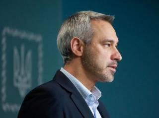 Верховная Рада «погнала в шею» генпрокурора Рябошапку: как это было