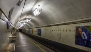 В киевском метро прогремел взрыв