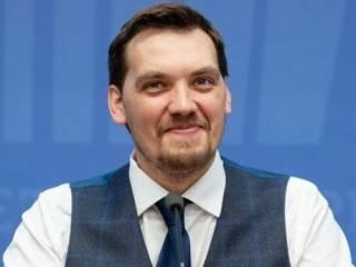 Экс-премьер Гончарук «сбежал» из Украины эконом-классом ‒ СМИ