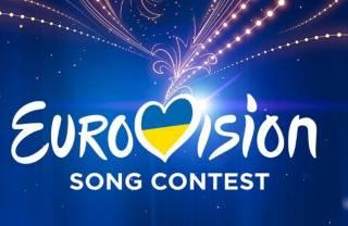 Украину записали в откровенные аутсайдеры Евровидения-2020