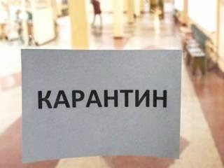 Кличко устроил карантин для всех киевлян, а Разумков — для народных депутатов