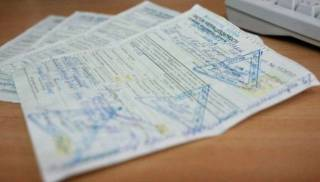 Работодатели Донецкой области заплатили в январе свыше 600 миллионов единого налога за соцстрахование