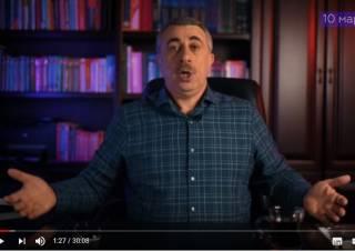 Доктор Комаровский дал ценные советы по борьбе с коронавирусом COVID-19
