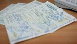 Нарушители в сфере торговли подакцизными товарами «попали» на больше миллиона гривен штрафов