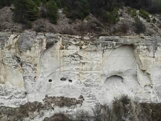 Скальный монастырь УПЦ получит статус памятника национального значения