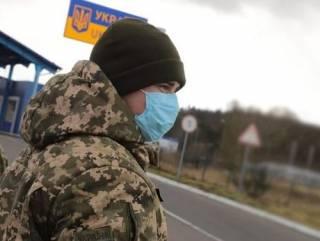 Украина закрывает более сотни КПП на границе, пытаясь сдержать нашествие коронавируса: полный список