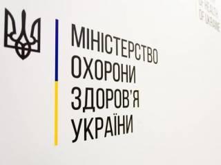 Минздрав сделал несколько резонансных объявлений в связи с коронавирусом в Украине