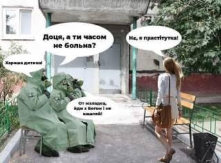 «Запасайтесь антискептиками»: соцсети заполонили мемы о коронавирусе и карантине