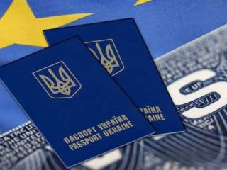 В ЕС назвали срок, на который планируют лишить украинцев безвиза