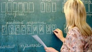 Под прикрытием коронавирусной истерии Зеленский ликвидировал русскоязычные школы