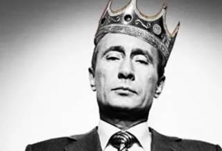 Путин: Очень приятно, царь!